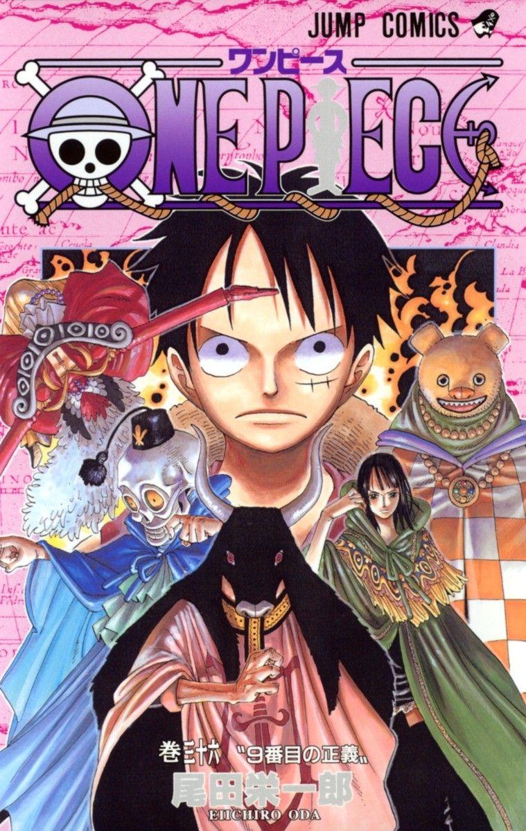 One Piece Manga 36 One piece comic, One piece manga, Anime