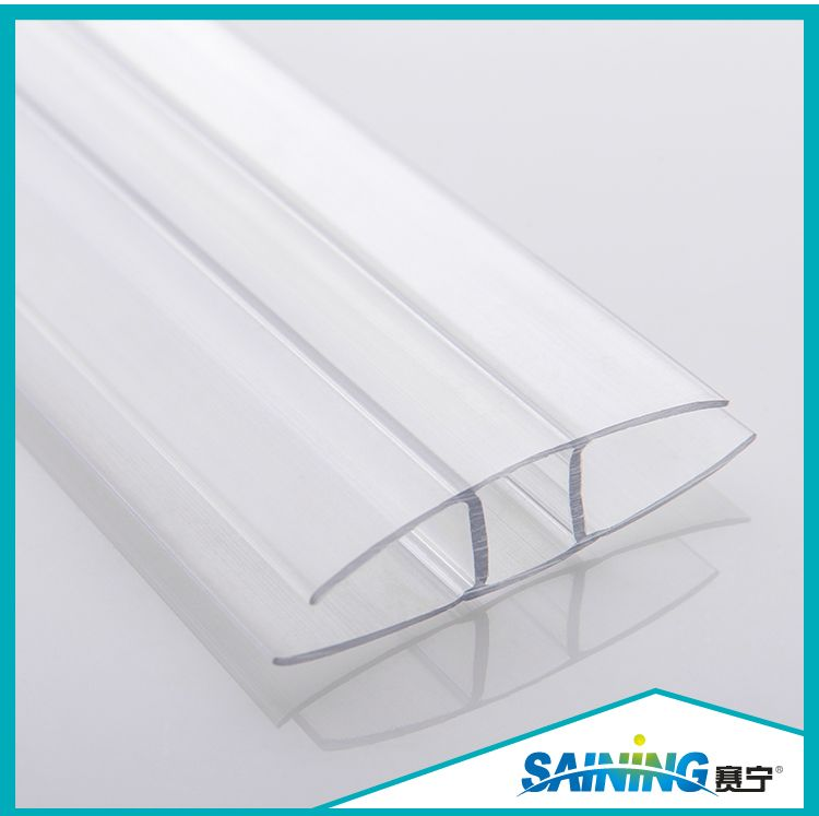 Polycarbonate Sheet Connector U Profile Plastic Roofing Corrugated Plastic Roofing Sheets Polycarbonate
