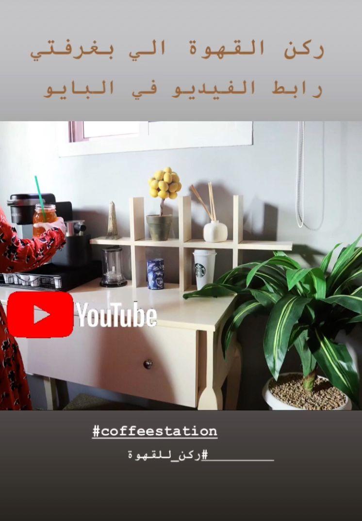 افكار لركن القهوة في مساحة صغيرة Diy Coffee Bar Youtube Coffee Station Decor Home Decor