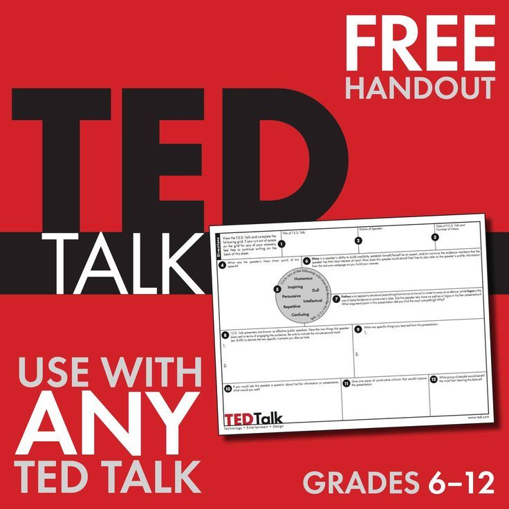 FREE print-and-teach materials to use with ANY TED Talk. Works for ...