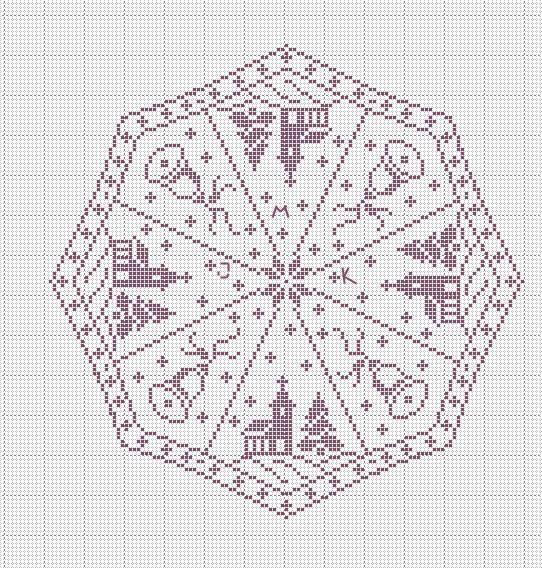 Schema Uncinetto Centrino Natalizio Uncinetto Natale Crochet