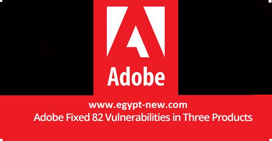 غاوي اخبار يقوم Adobe بإصلاح 82 نقطة ضعف في برنامج Adobe Acro Egypt News Vulnerability Gaming Logos