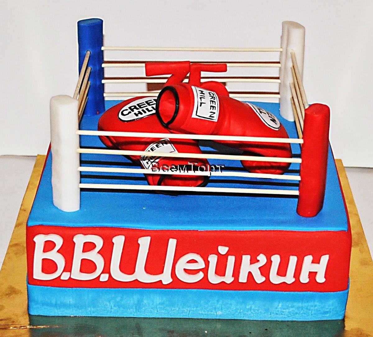 одном главных торт на тему бокс фото боярд