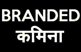 Image Result For Hindi Text Png