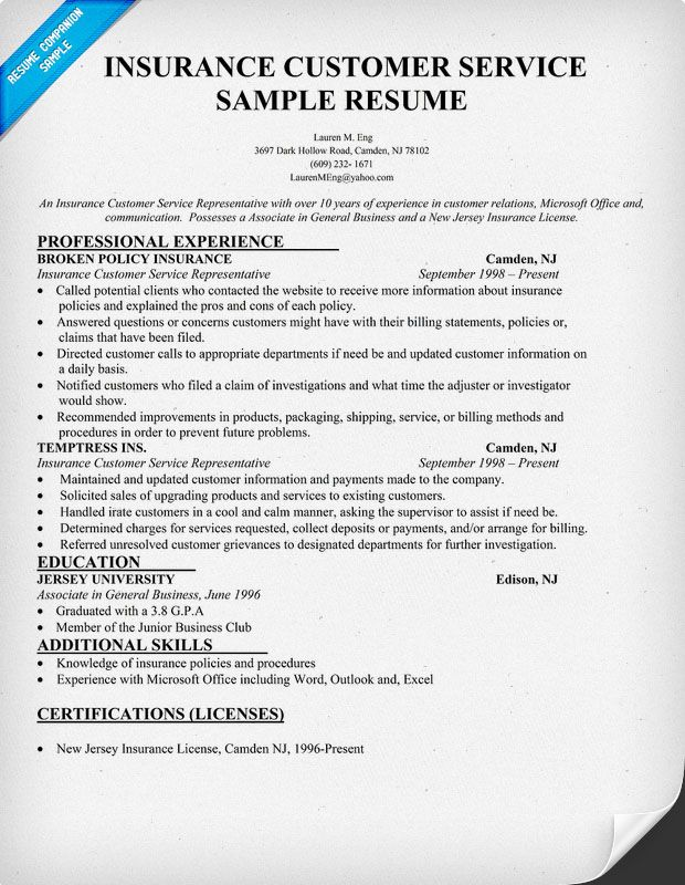 insurance customer service resume sample resumecompanioncom - Customer Service Resume Sample Free