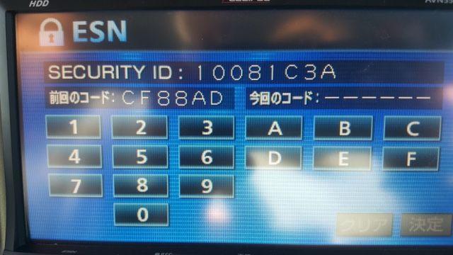 Japanese Toyota Radio unlock ERC Code, Eclipse,Clarion