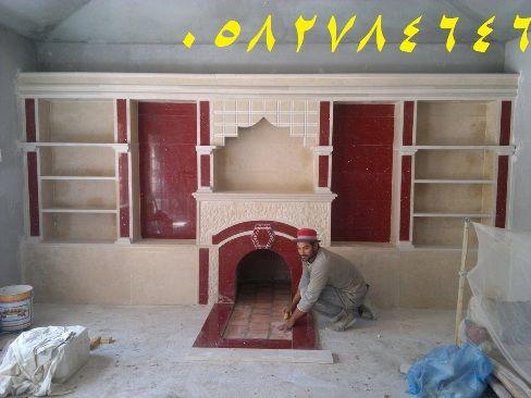 مشبات ديكورات مشبات مشبات رخام مشبات الرياض مشبات فخمه وجارات ومشبات تصميم مشبات Decor Home Decor Home