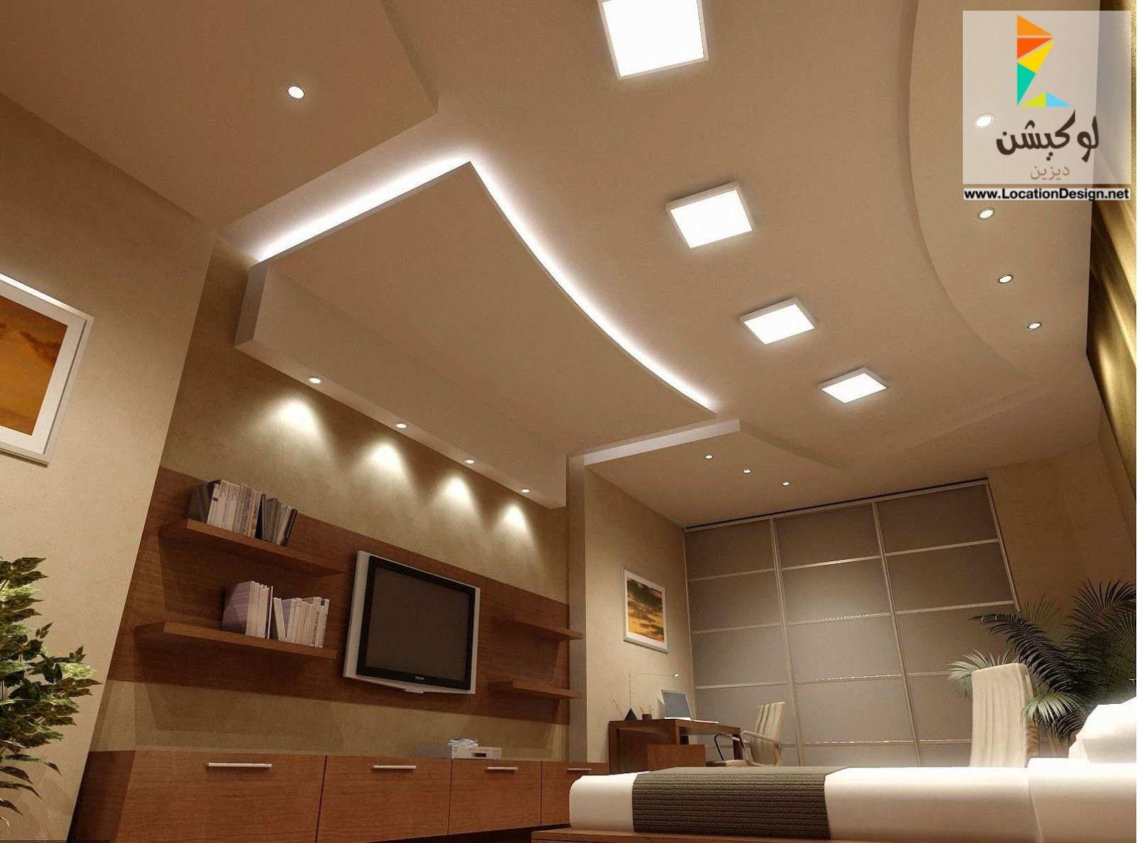 احدث افكار ديكور جبس بورد ريسبشن 2017 2018 لوكشين ديزين نت Ceiling Design Modern False Ceiling Design Pop Ceiling Design
