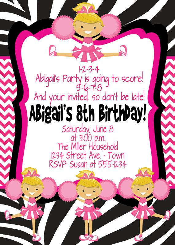 Cheerleading Birthday Party Invite With Free By Mouwdesigns 10 00