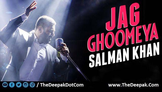JAG GHOOMEYA Chords + Strumming Pattern, Hindi song sung by