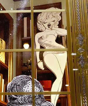 Al Hirschfeld Spectacular! Installation at Henri Bendel, 5th Avenue, New York City. Al Hirschfeld Enters The 3rd Dimension: Sculpted Portrait Of Marilyn Monroe. AlHirschfeld.com