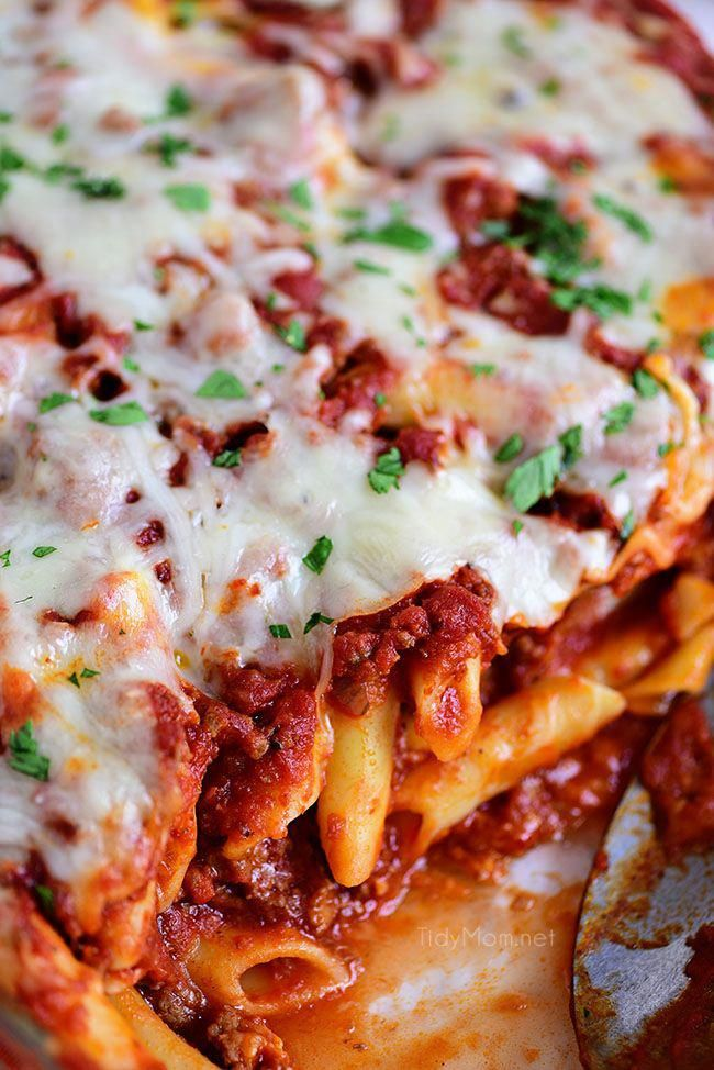 This family recipe for Three Cheese Baked Mostaccioli is a wonderful cheesy pasta dish the whole fa