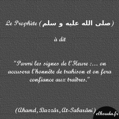 Parmi Les Signes De L Heure Salafidunord Hadith Islam Lecture Du Coran Citation Spirituelle