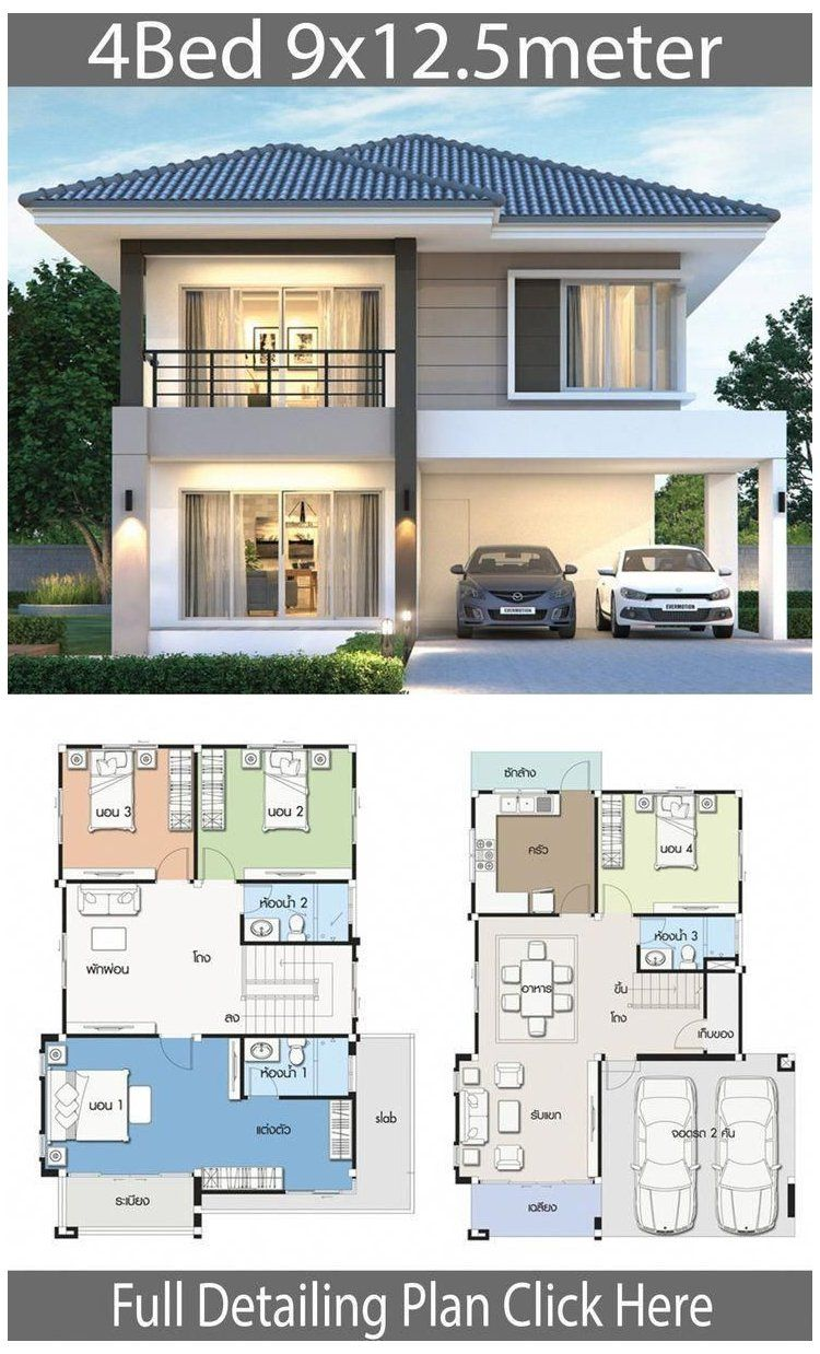 4 Bedroom House Designs 2020 Simple House Design Simplehousedesign 4 Bedroom House Designs 4 Be Bungalow House Design Duplex House Design Model House Plan