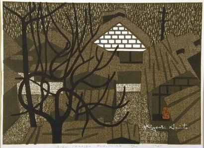 Kiyoshi Saito: Aizu Yanaizu Fukushima - Art Gallery of Greater Victoria