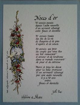Poème Noces Dor Personnalisé à Offrir En Cadeau Texte