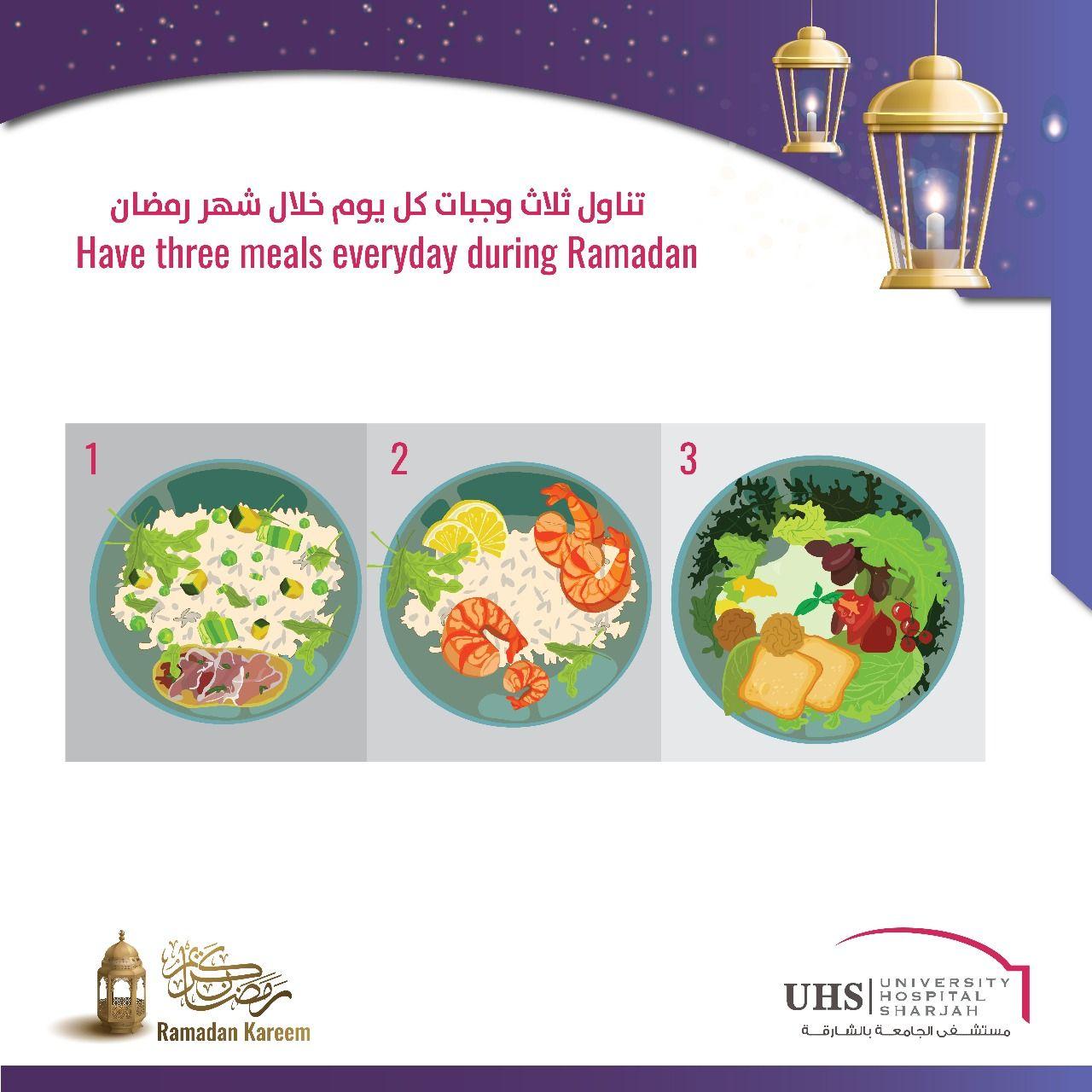 تناول ثلاث وجبات كل يوم خلال شهر رمضان الإفطار ووجبة خفيفة في المساء والسحور لمساعدتك على تجنب تناول الوجبات الخفيفة باستمرار بعد أوقات الإفطار والحف Pincode