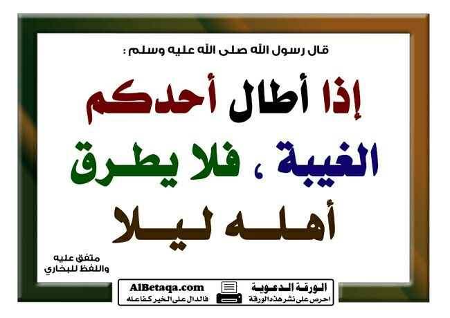 Pin By احفظ الله يحفظك On العلم الشرعي توحيد و سنه Novelty Sign Arabic Calligraphy Calligraphy