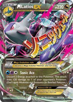 Pokemon raptor ex legendary pokemon list