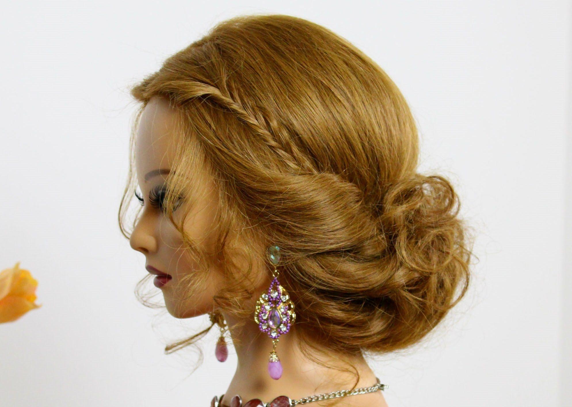 Easy Hairstyle For Long Medium Hair