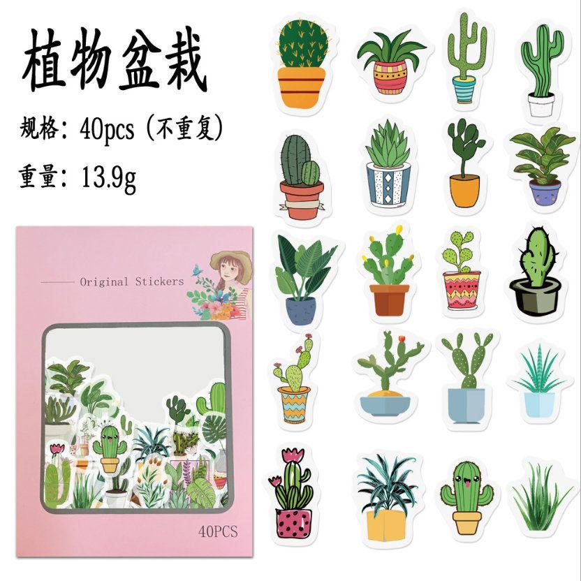 40pcs Paper Stickers Cactus Plants Flower Diaries Planners Scrapbooking DIY Set