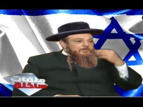 فضائح الملحد محمد عبد الله نصر الشيخ ميزو 2 Youtube Islam Music