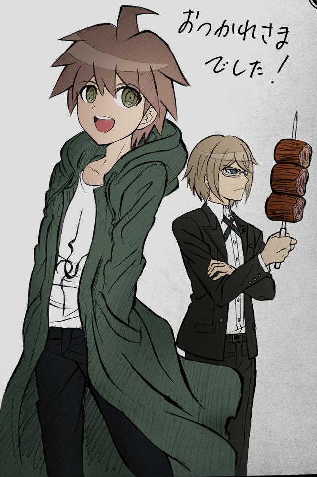 Makoto in a lucky jacket, ft. Byakuya danganronpa in