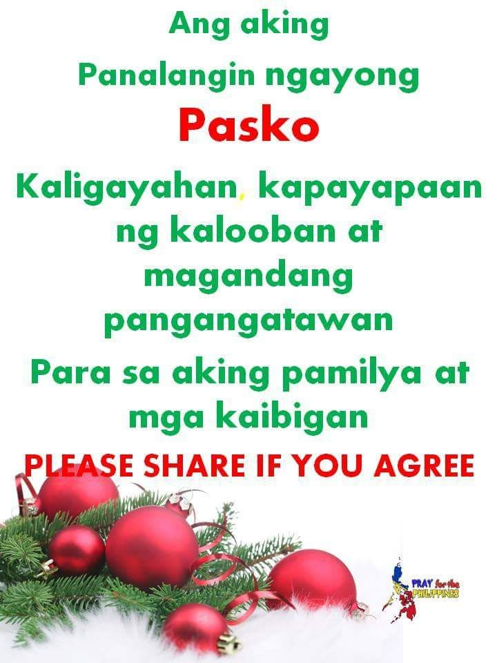 My christmas prayer happiness peace of mind and heart