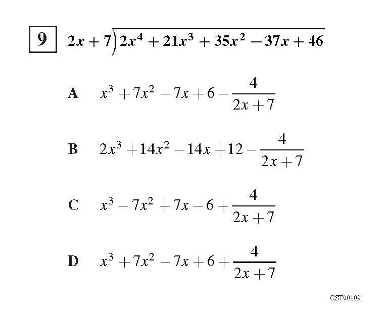 Algebra 2 Worksheets | Dynamically Created Algebra 2 Worksheets