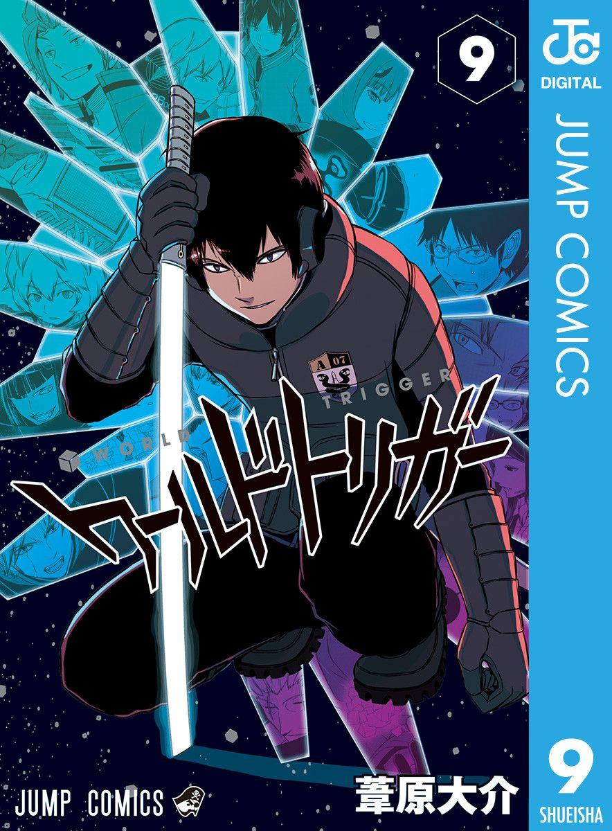 Pin de Luiz Pedroso em Manga Covers Favoritos