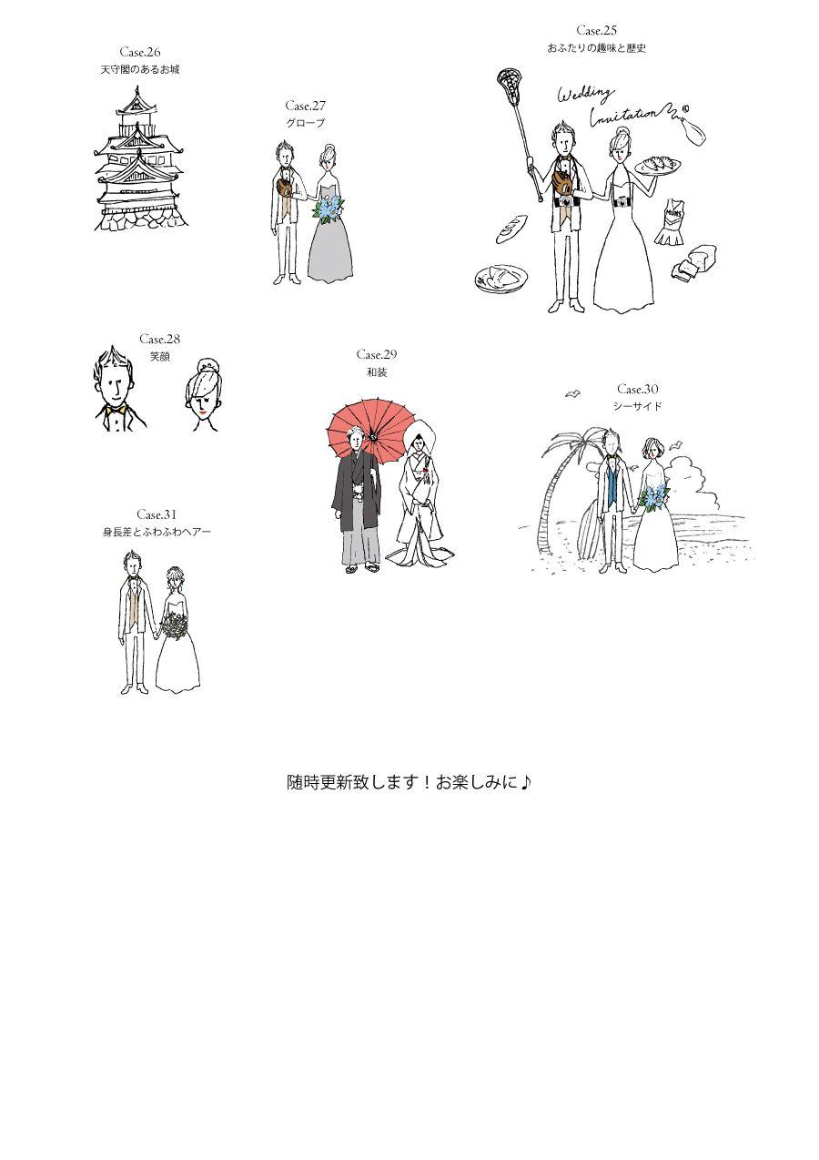 こだわりのペーパーアイテムならフロムカルミン 結婚式 素材 フリー 結婚式 招待状 デザイン 結婚式のイラスト
