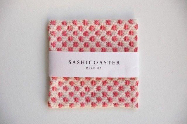SASHICOASTER(刺し子 コースター)07 - オットー アンド アー