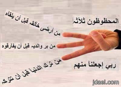 اناقة اللسان ترجمة الفكر فشاهد روائع الكلام بالصور Arabic Quotes Islamic Art Calligraphy Tattoo Quotes