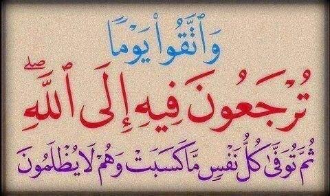 الصارم الاماراتي On Twitter Quran Quran Book Learn Quran