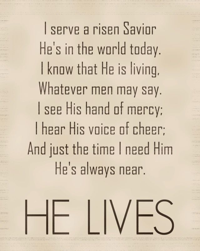 You ask me how I know He lives? He lives within my heart