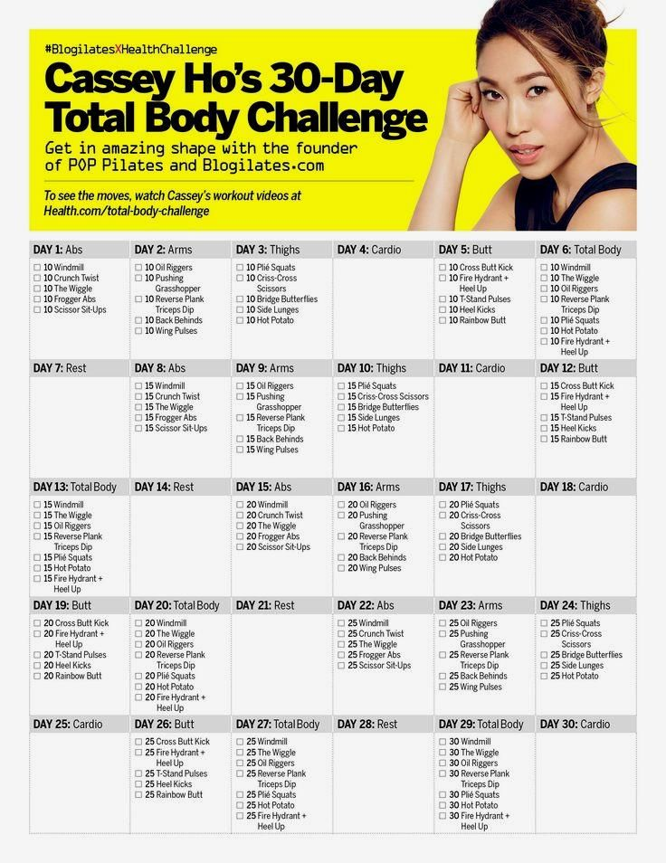 Take the Total Body   Take the Total Body Challenge at  Health.com ! Jump-start your diet with a month of expert fitness and nutrition tips, easy meal plans, and fun workouts.    Health.com