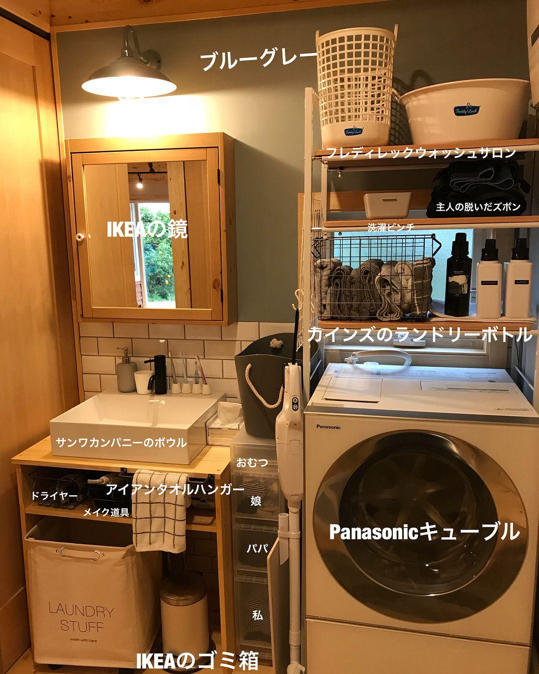 簡単 浴室乾燥機の掃除方法 フィルターをきれいにしてカビ対策 浴室乾燥機 浴室乾燥 掃除
