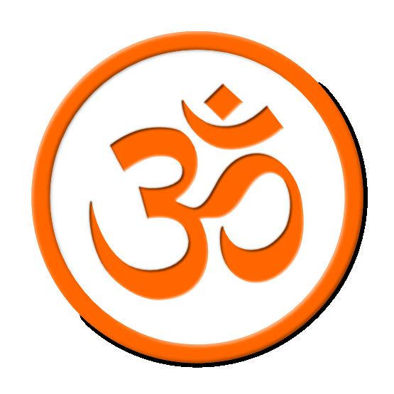 Om Simbolo Symbol 555px Png Hinduism Mantras Hinduism Beliefs