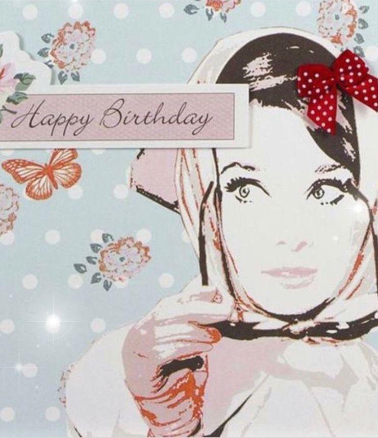 С днем рождения открытка с одри хепберн