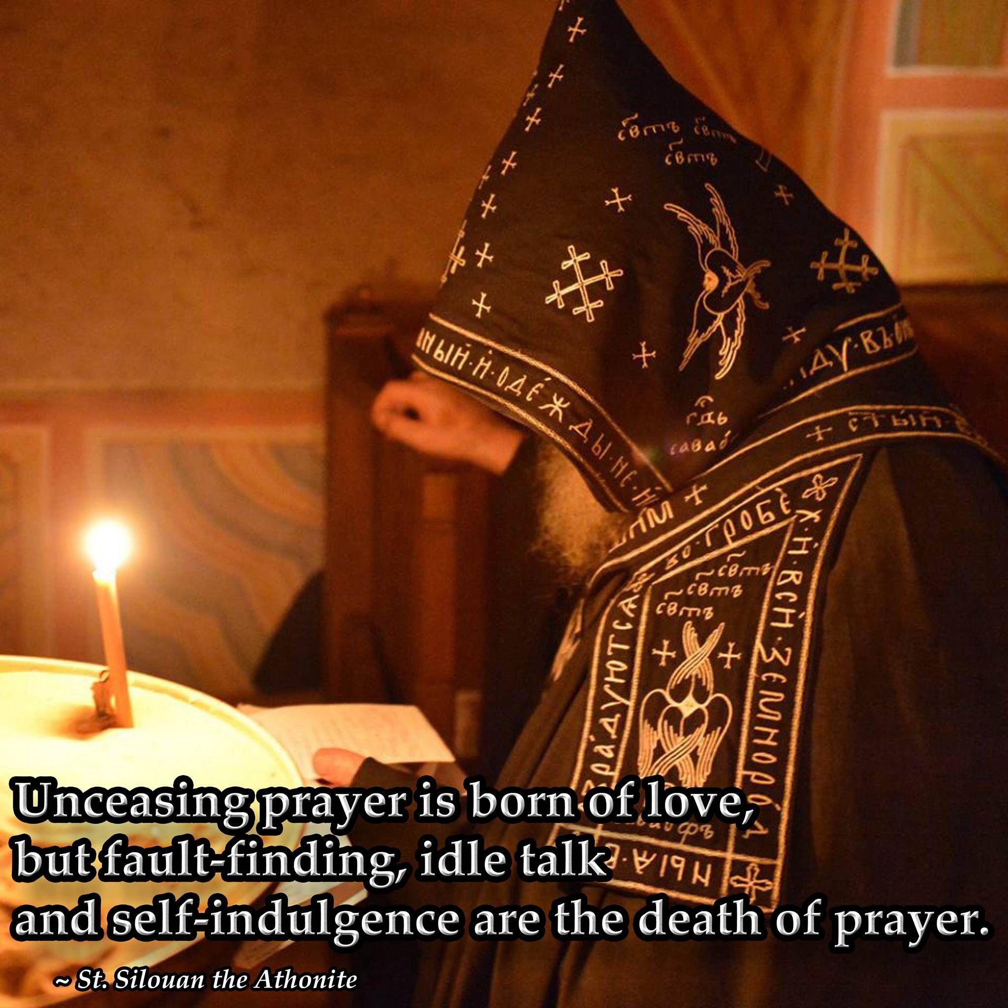 About Orthodox Indulgences