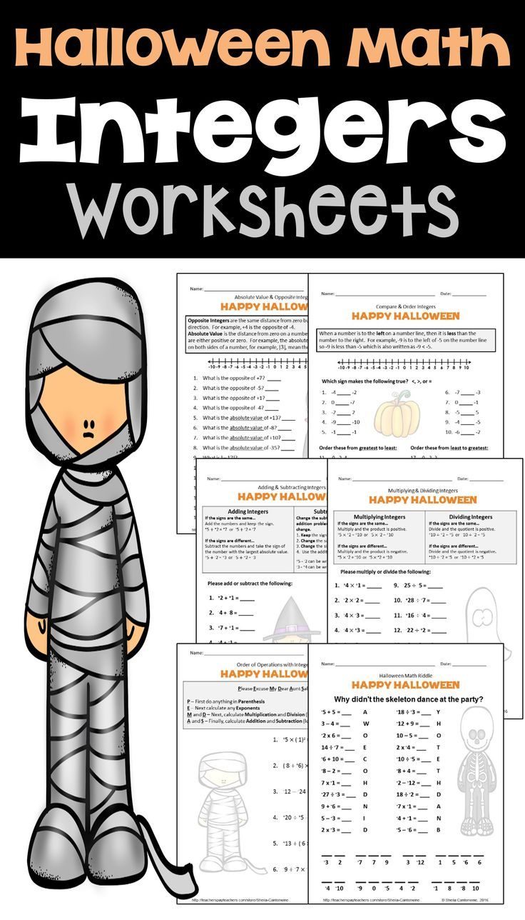 Halloween Integers Worksheets Integers worksheet, Math