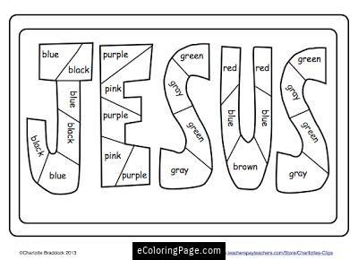 Jesus Color By Words Coloring Page For Kids Ecoloringpage Com