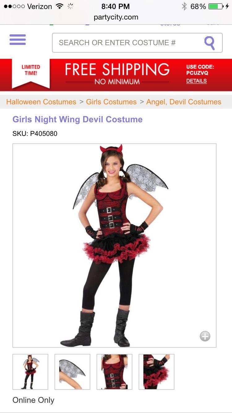Girls night wing devil halloween costume halloween diys girls night wing devil halloween costume solutioingenieria Images