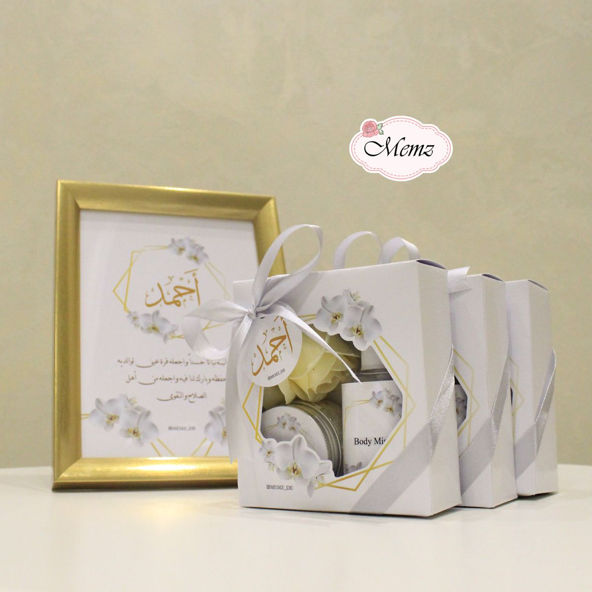 توزيعه بوكس الروز والعطر والسكراب Box Template Baby Cards Projects To Try