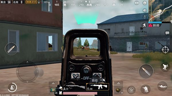 Playerunknown's Battlegrounds mobile games are nailing it