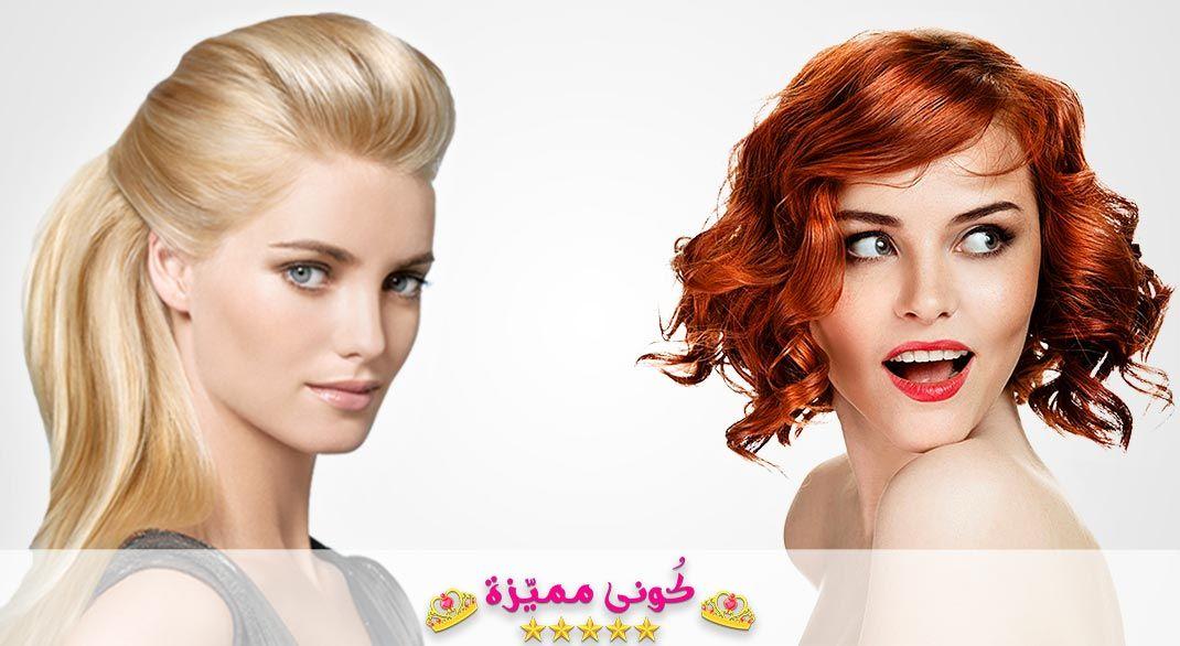 5 تسريحات شعر سهلة جدا للبيت بالخطوات و الصور 2019 5 Hairstyles Very Easy To House Steps And Pictures Jتعتبر مناسبة للفت Easy Hairstyles Hair Styles