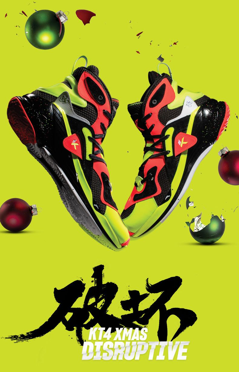 87ef2913852 This Klay Thompson disruptive xmas basketball shoes is Christmas special  edition