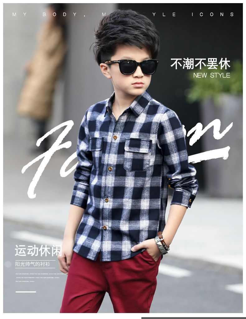 bc09eece84a2 Child Spring Autumn Male Child Shirt Children Long Sleeve Plaid ...
