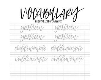 Hand Lettering Practice Sheets | DOUBLE LETTER Words - Unusual ...