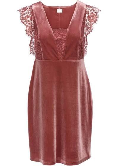 одежда бонприкс интернет платья